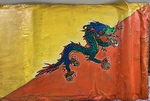 Flagge Buthan